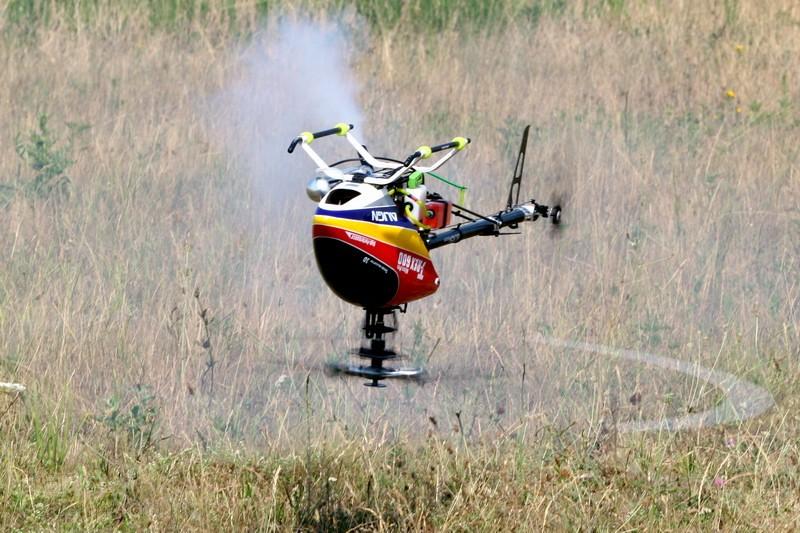 Радиоуправляемые модели самолетов kyosho