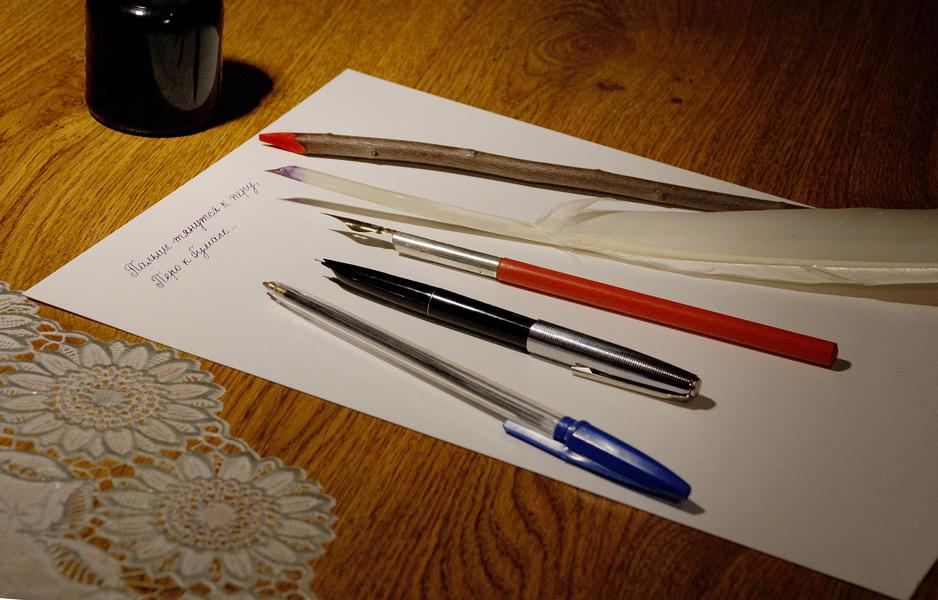 Как сделать чтобы ручка писала сама