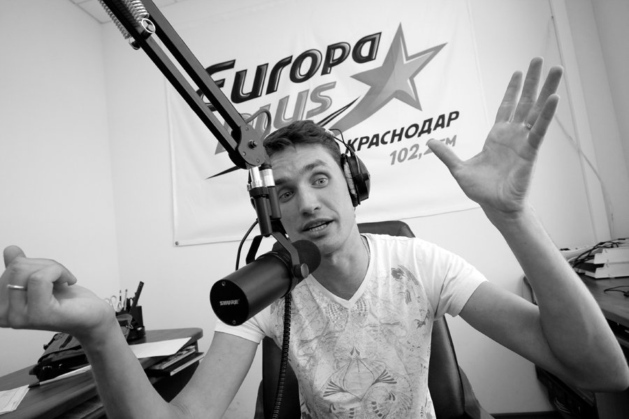 - радио европа plus: